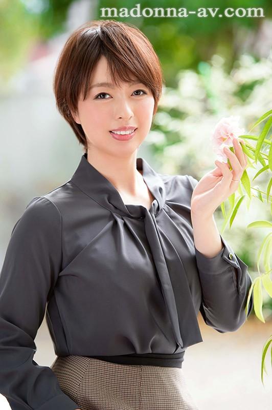 大竹柚季のAVデビュー