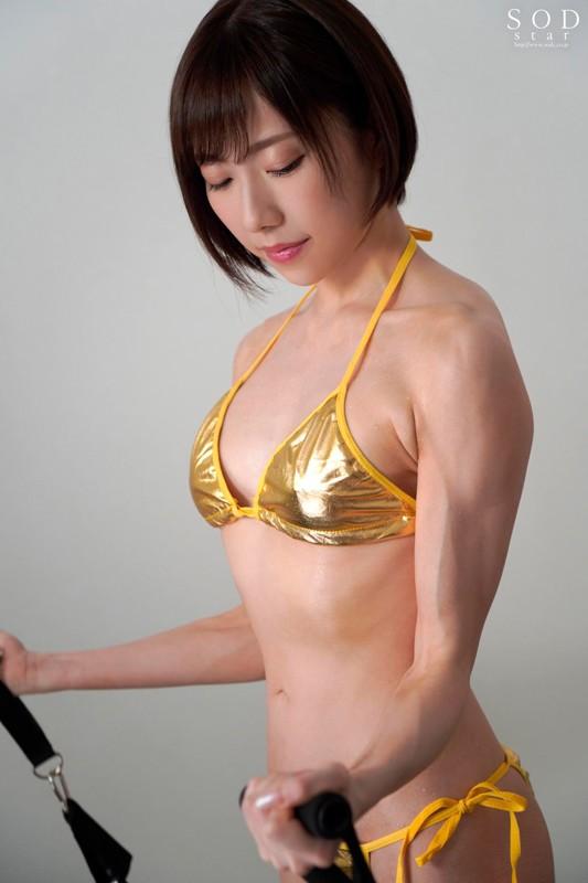 七海ティナの筋肉