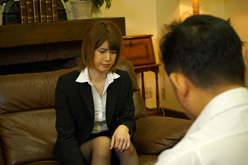 椎名みうの女捜査官
