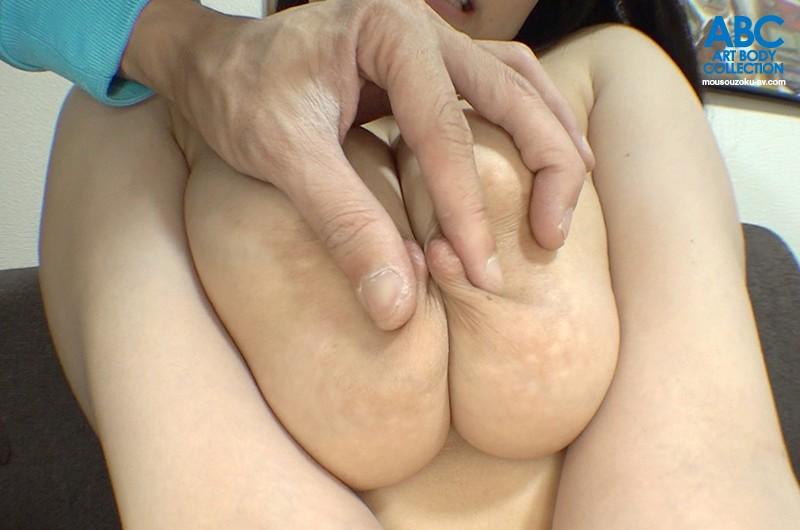 須崎まどかのデカ乳輪乳首つまみ