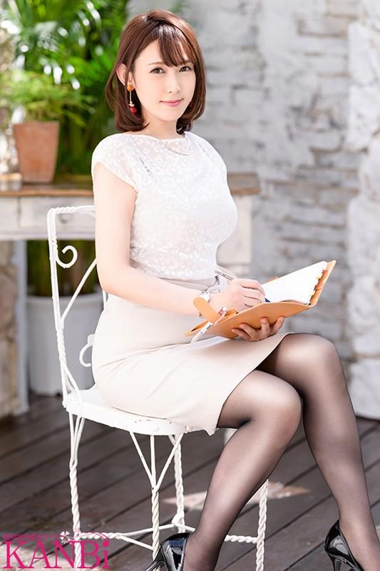成宮つばさの美人秘書エロ画像