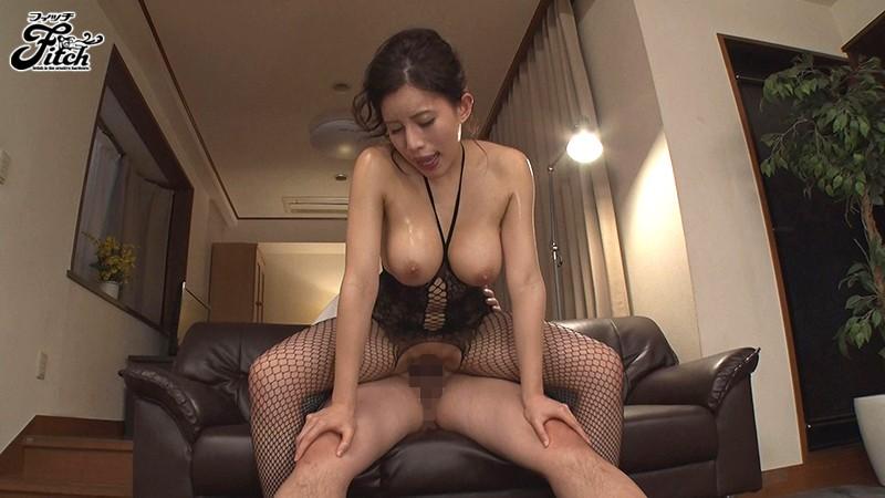 永井マリアの背面騎乗位