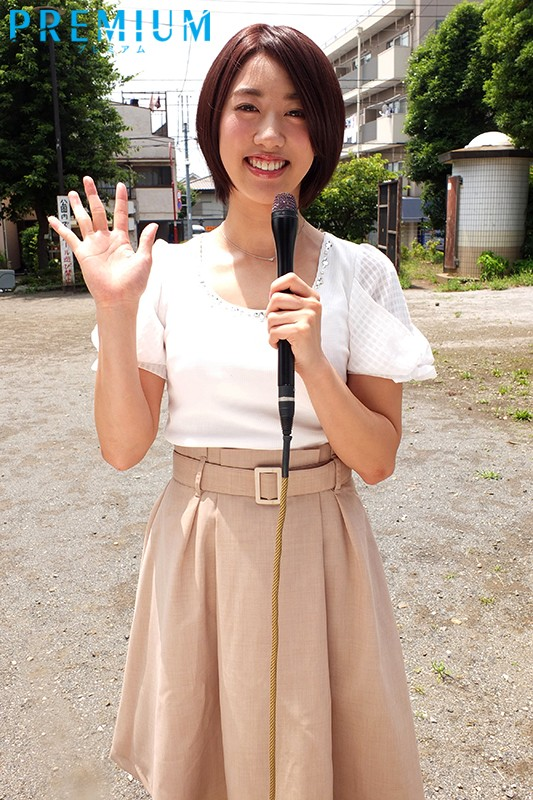 竹内有紀の女子アナ