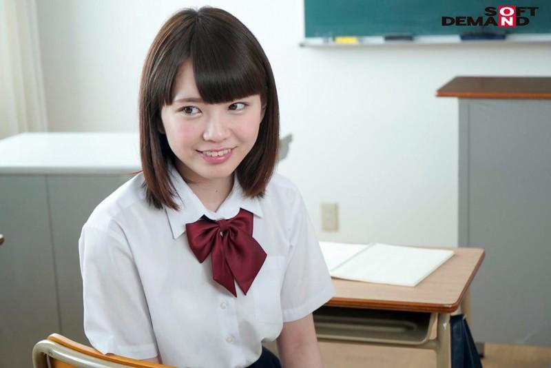 桜井千春の笑顔