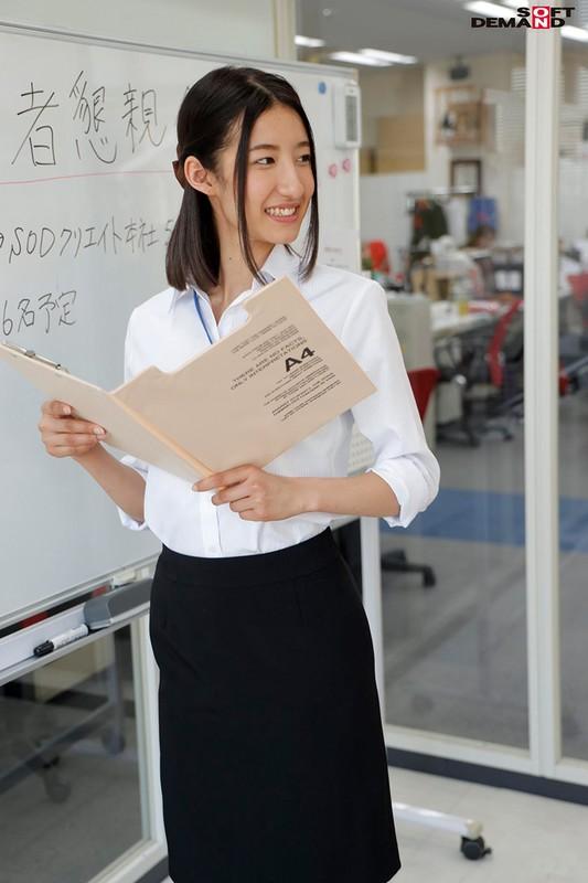千葉多香子のSOD女子社員