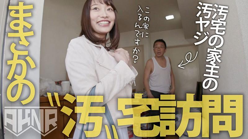 七瀬未悠のエロ動画
