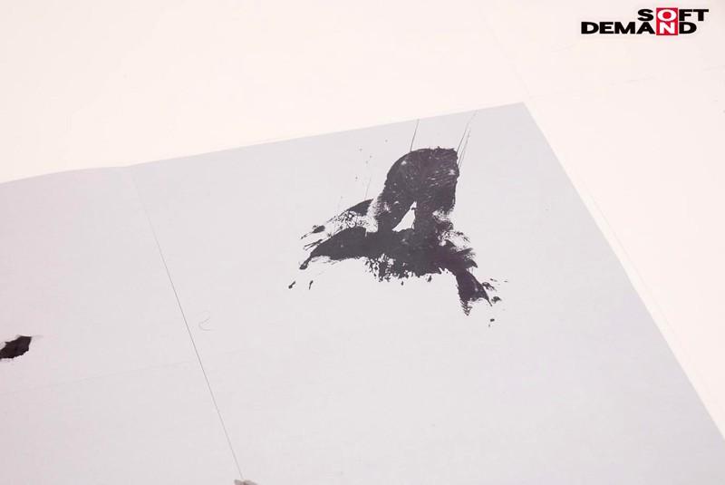中山琴葉のエロ画像