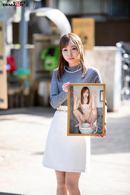 高木陽菜のエロ画像