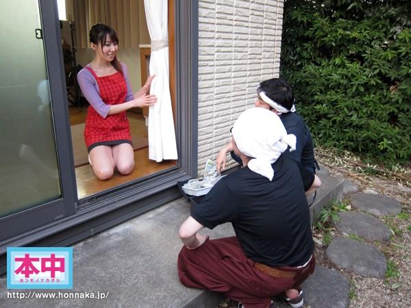 知花メイサのエロ画像