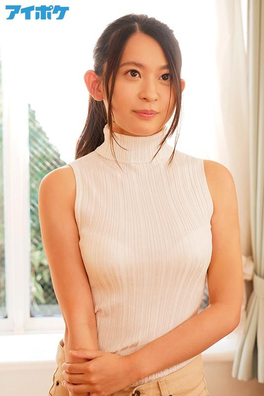 梓ヒカリのエロ画像