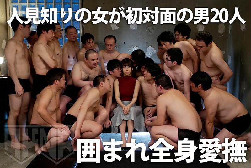 加藤いおりエロ画像