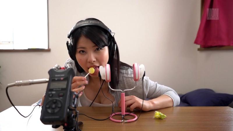 吉良薫エロ画像