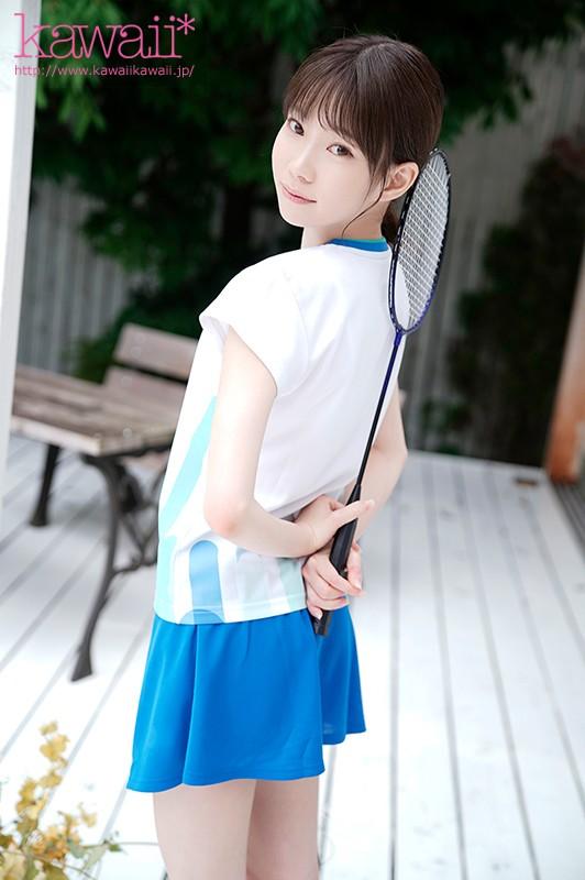 高梨有紗のエロ画像