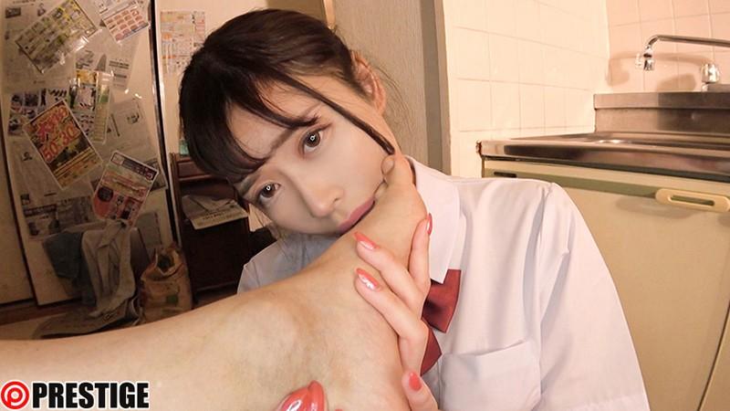 蜜美杏のエロ画像