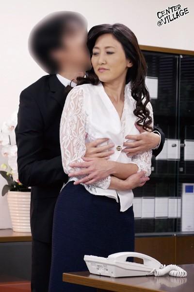 福富りょうのエロ画像