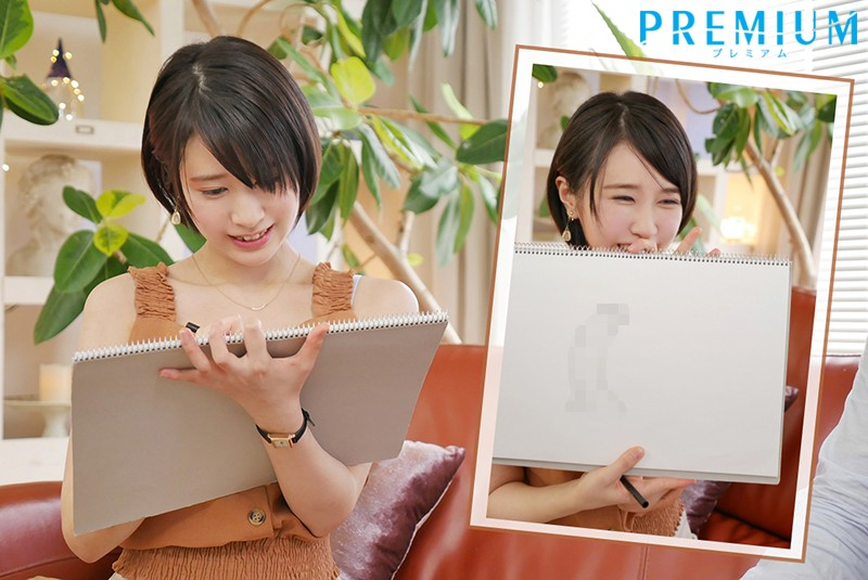 櫻井まみのエロ画像